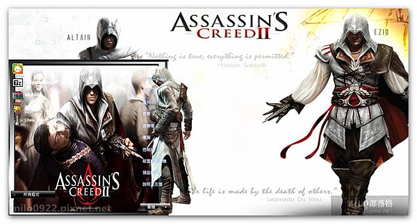 Assasins Creed II MILO