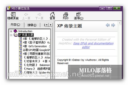 milo0922.pixnet.net_13h34m36s