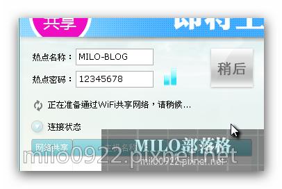 MILO__124_