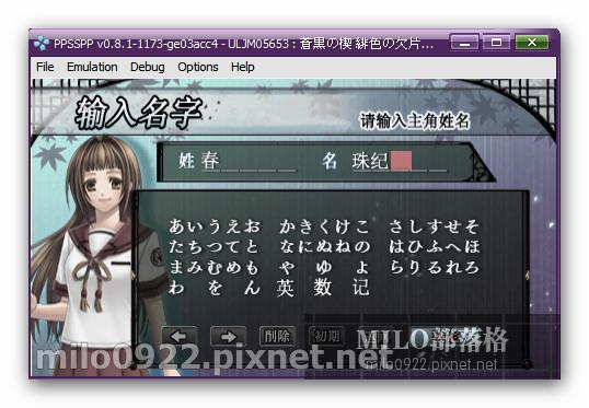 milo0922.pixnet.net_09h43m51s