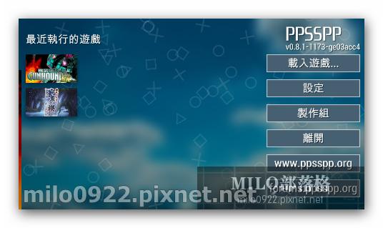milo0922.pixnet.net_15h56m12s