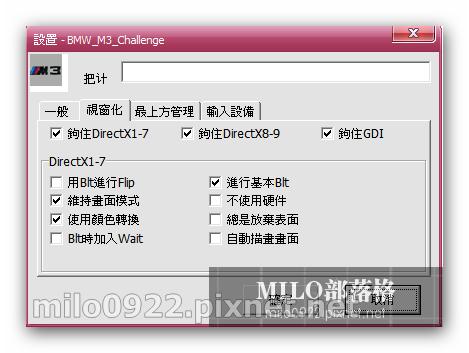 milo0922.pixnet.net_08h57m48s
