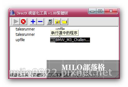 milo0922.pixnet.net_08h57m12s