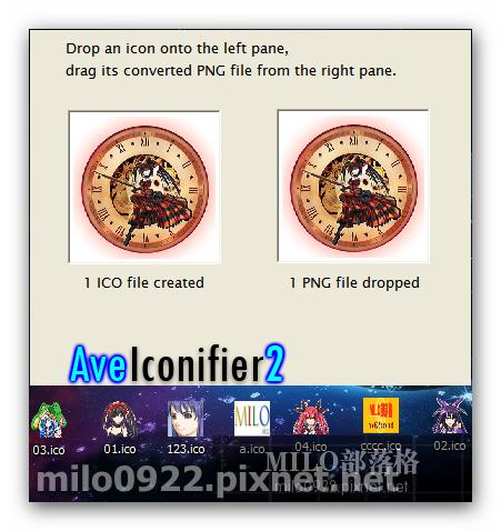 milo0922.pixnet.net_20h07m48s