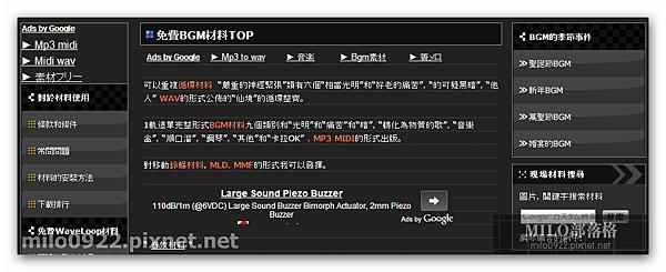 milo0922.pixnet.net_14h15m08s