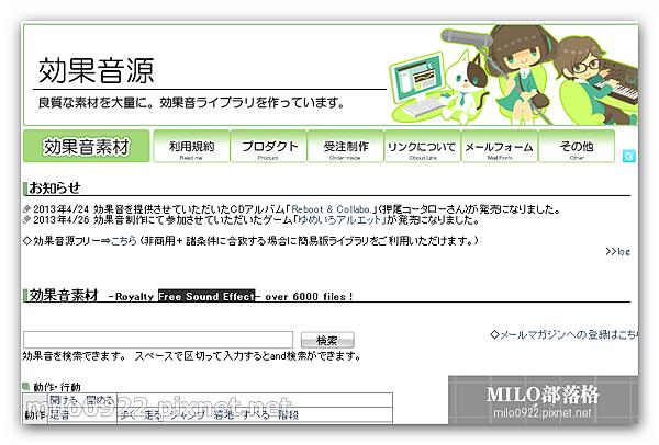 milo0922.pixnet.net_14h31m39s