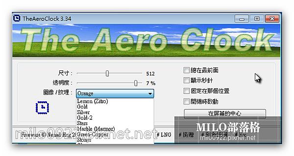 MILO__006_