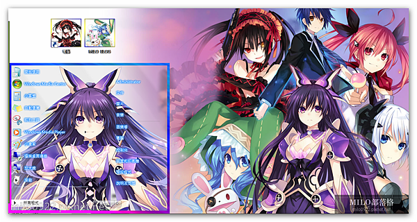 Date A live by Kanza  MMMM