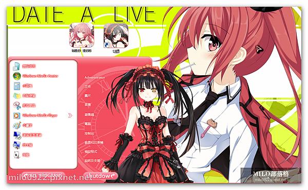 -Date A Live-[W7]約會大作戰-by風音醬