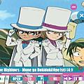 Detective Conan - Conan and AI.png