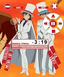 Detective Conan - Shinichi and Ran.png