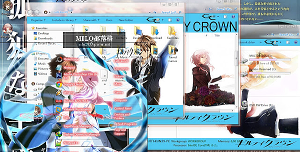 Guilty Crown v1 Shu Inori