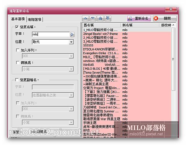 milo0922.pixnet.net_19h02m29s