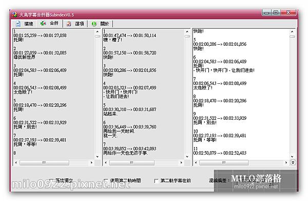 milo0922.pixnet.net_10h53m08s