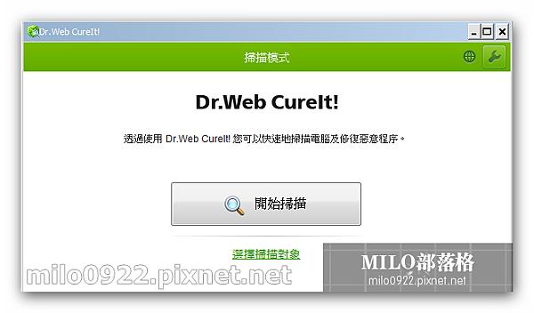 milo0922.pixnet.net_11h34m52s