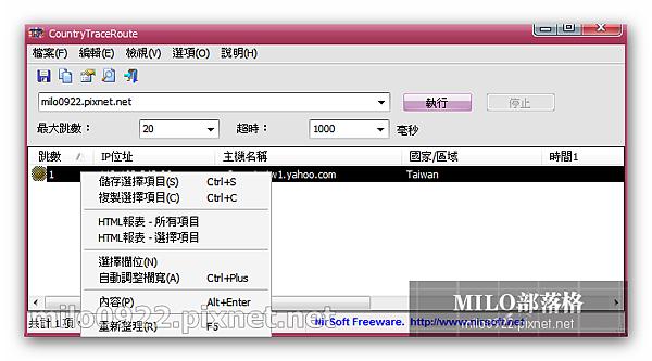 milo0922.pixnet.net_14h51m17s