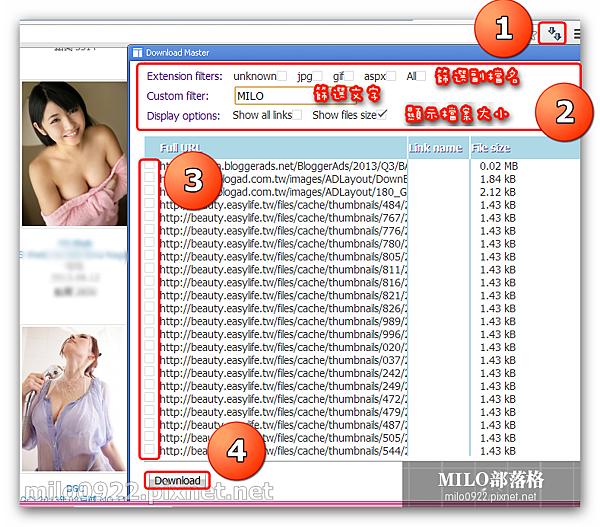 milo0922.pixnet.net_17h00m01s