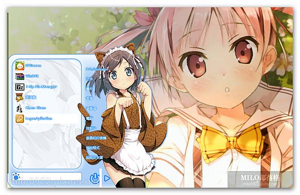 Kantoku Art Works V3  MILO