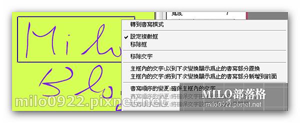 milo0922.pixnet.net_09h51m19s