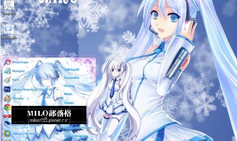 Snow Hatsune Miku v2