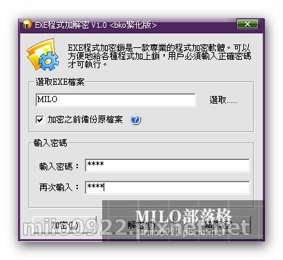 milo0922.pixnet.net_16h31m53s