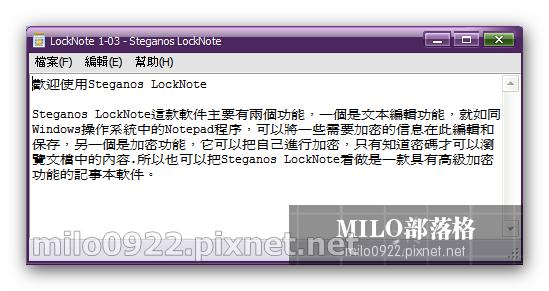 milo0922.pixnet.net_19h50m07s