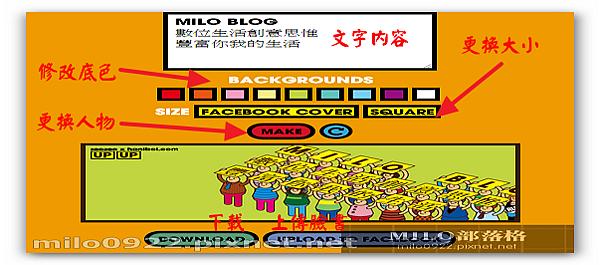 milo0922.pixnet.net_13h39m13s