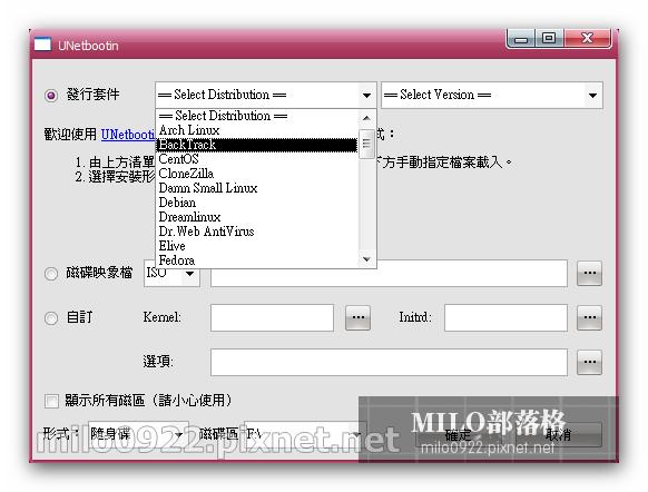 milo0922.pixnet.net_17h35m21s