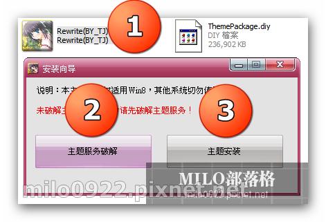 milo0922.pixnet.net_19h58m40s