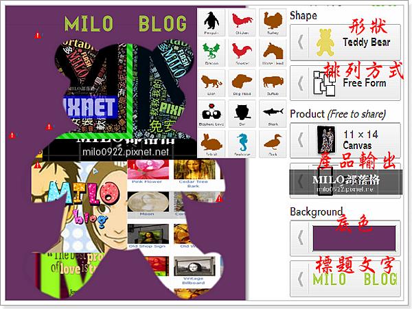 MILO201309121101326