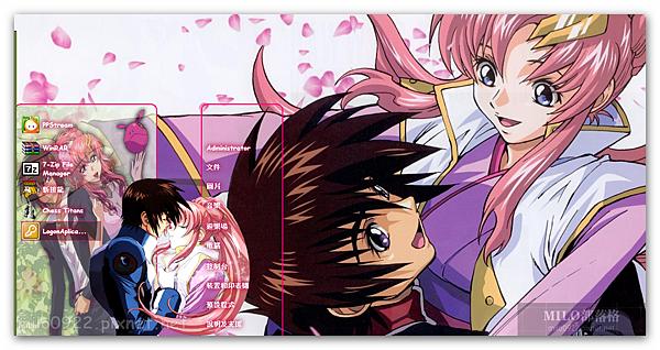 Gundam Seed Destiny2   MILO