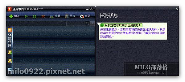 milo0922.pixnet.net_15h46m55s