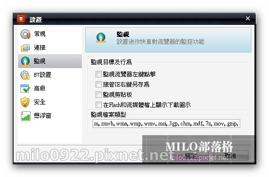 milo0922.pixnet.net_15h54m34s