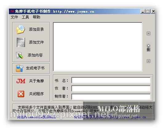 milo0922.pixnet.net_16h31m56s