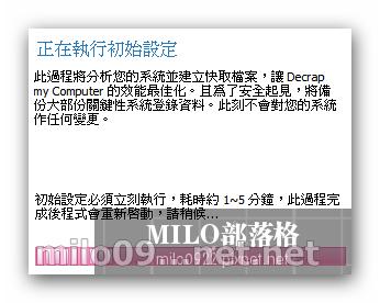 milo0922.pixnet.net_20h18m11s