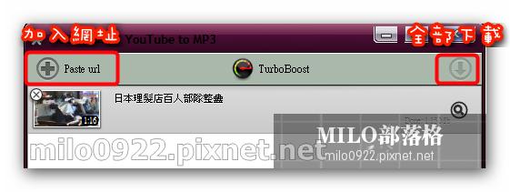 milo0922.pixnet.net_15h45m32s