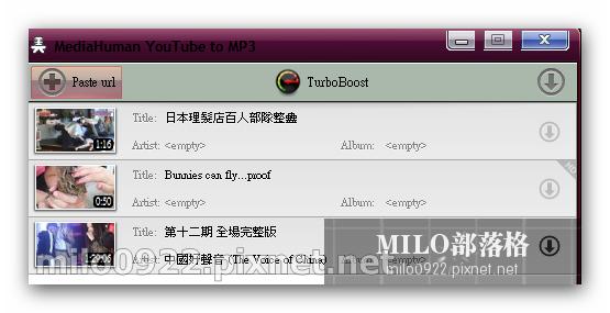 milo0922.pixnet.net_15h42m19s