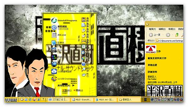 Hanzawa Naoki  V1 By MILO BLOG MMMM