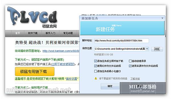 milo0922.pixnet.net_16h48m43s