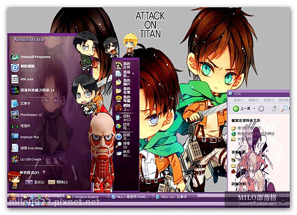 Attack on Titan V7  By MILO BLOG MMMM