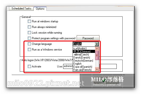 milo0922.pixnet.net_08h50m50s