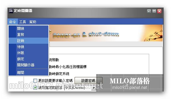 milo0922.pixnet.net_20h33m43s