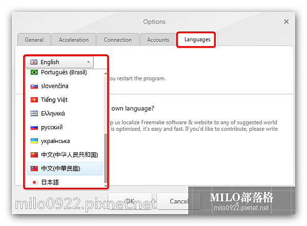 milo0922.pixnet.net__001_