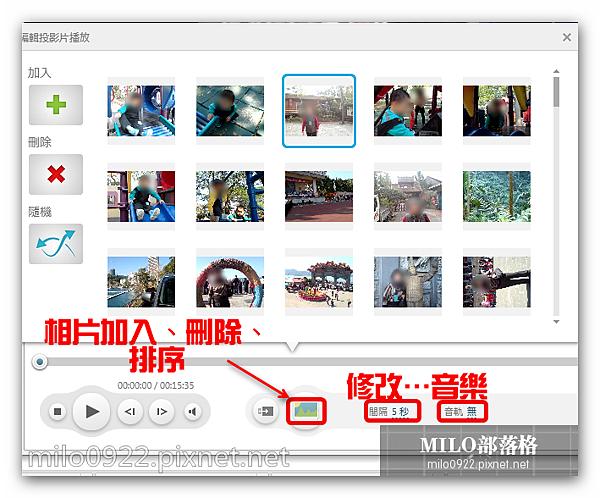 milo0922.pixnet.net__005_