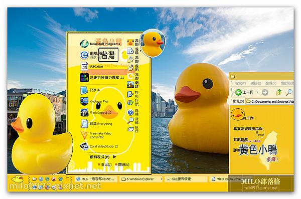 Rubber Duck V1 By MILO BLOG MMMM