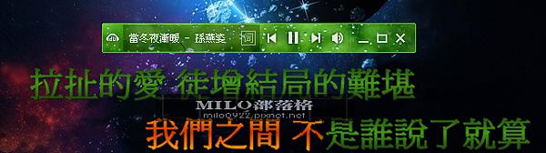 MILO201310121084045