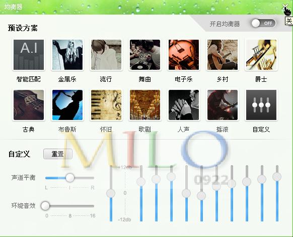 MILO201310121084245
