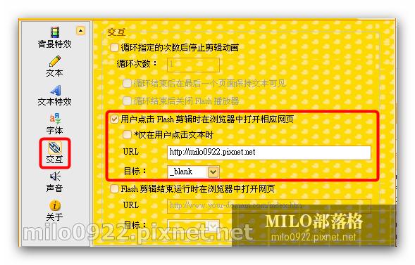 milo0922.pixnet.net_17h05m59s