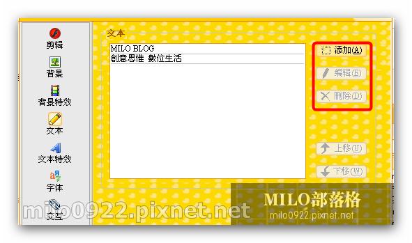 milo0922.pixnet.net_17h02m39s