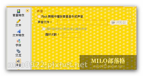 milo0922.pixnet.net_17h07m06s